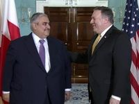 رایزنی پمپئو و وزیر خارجه بحرین درباره ایران