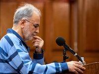 اعتراض به تبرئه محمدعلی نجفی از یک «اتهام»