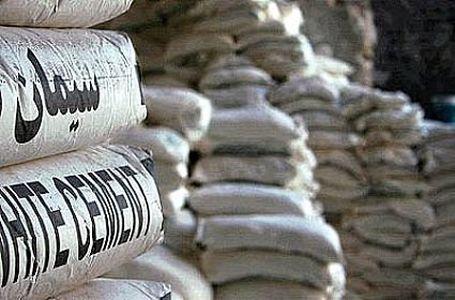 وضعیت بحرانی صنعت سیمان