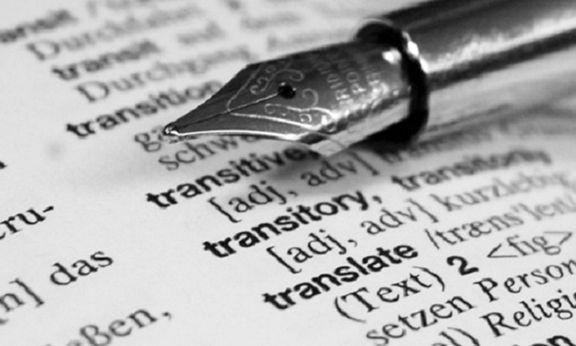 سه زبانی مهم در دنیای کسب و کار چیست؟