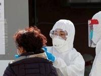شمار فوتیهای کرونا در کره جنوبی صفر شد