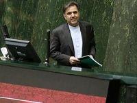 طرح استیضاح وزیر راه با بیش از ۵۰امضا به هیأترئیسه رفت