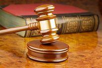 پرداخت دیه مجازات قتل در کارواش