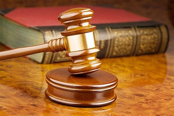 پدر شوهر محکوم به پرداخت دیه عروس شد