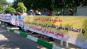 تجمع امروز کاسپینیها مقابل استانداری خراسان رضوی +عکس
