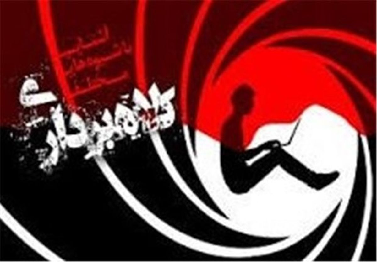 سایت دیوار و شیپور محل جولان کلاهبرداران