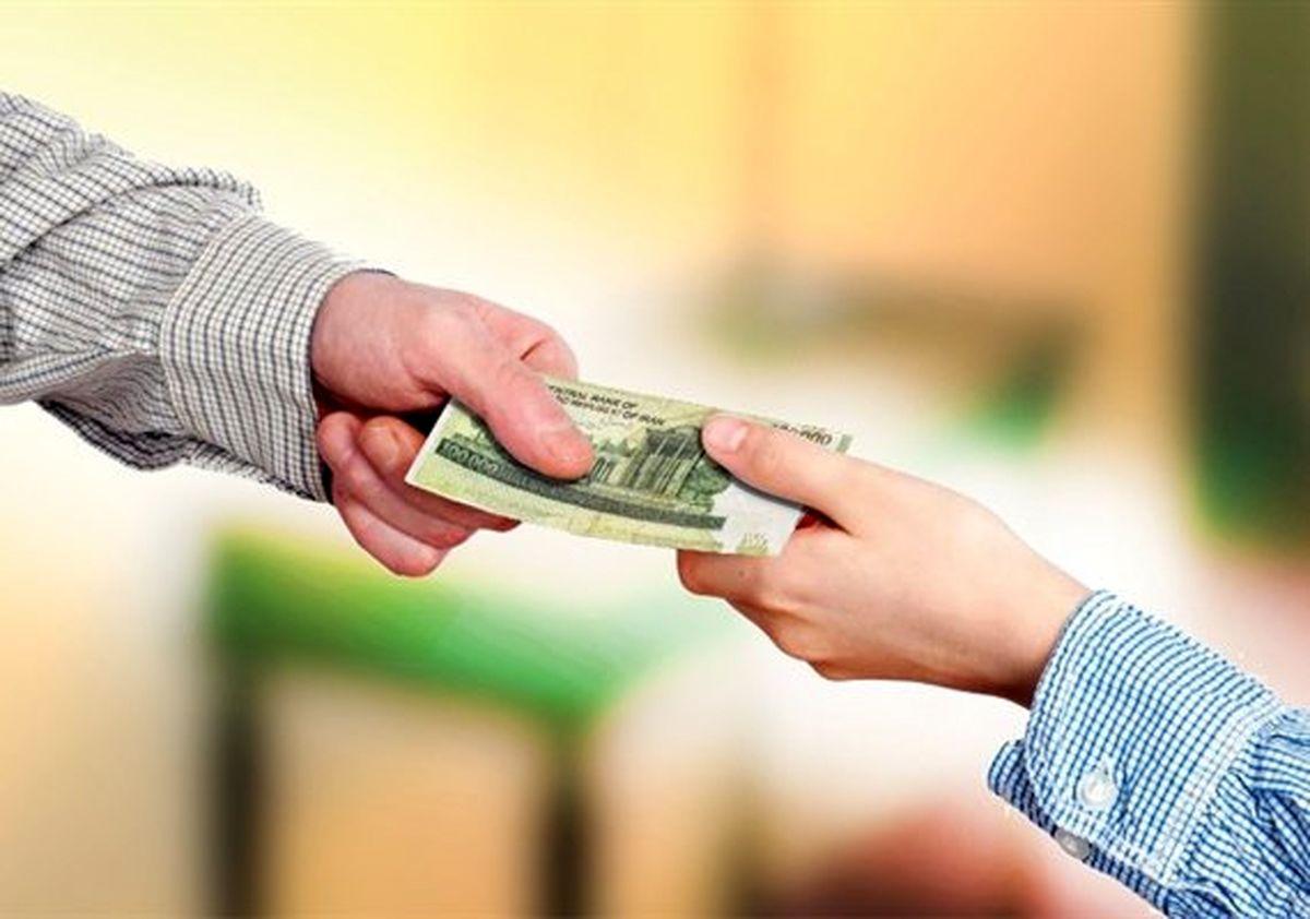 اصولی که قبل از قرض دادن پول باید رعایت کنید