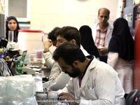 تسهیلات یک میلیارد دلاری برای تجهیز آزمایشگاه دانشگاهها