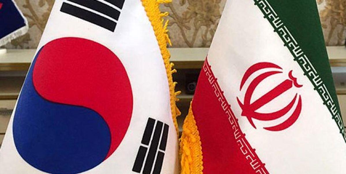 جزئیات تازه از توافق ایران و کره برای آزادسازی پولهای بلوکه شده