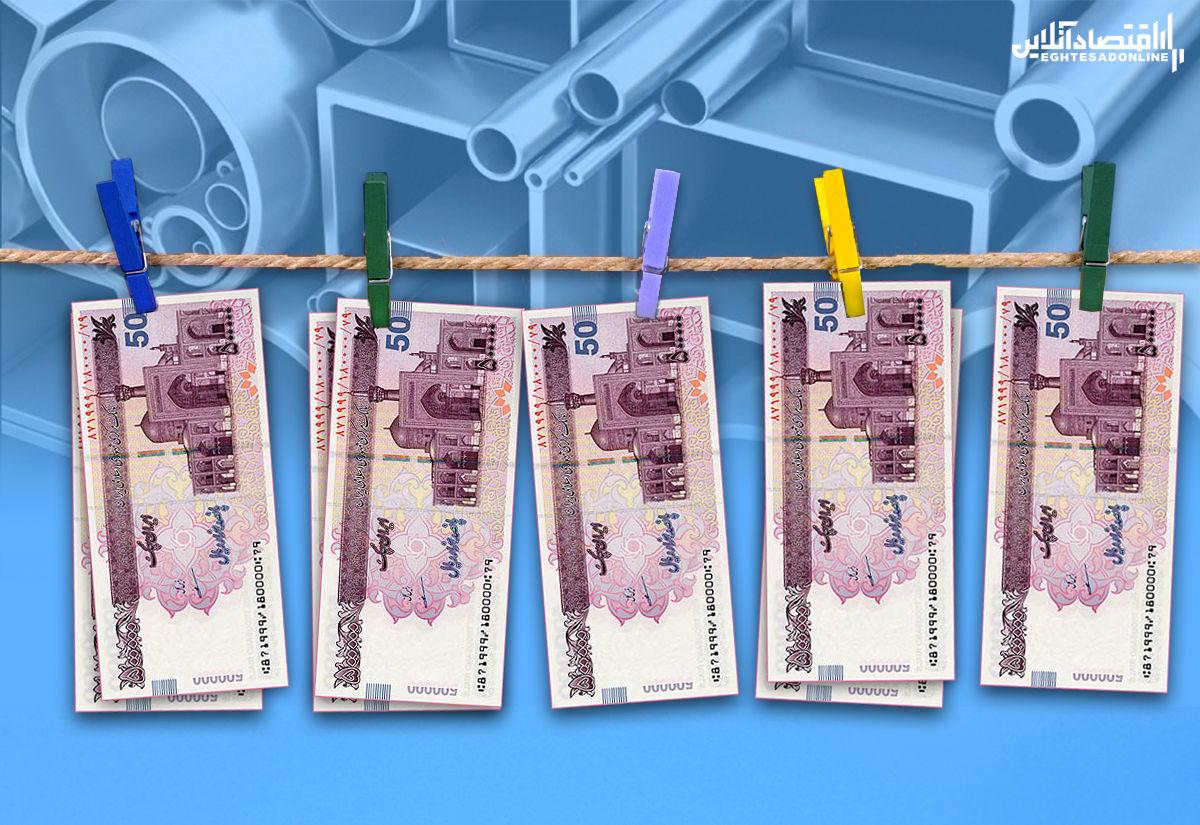 پولشویی به سبک فولادی/ فرار مالیاتی فروشندگان محصولات فولادی از طریق صندوقهای قرضالحسنه