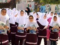 ۱۴۸هزار دانشآموز کشور کارت «سپهر دانش» بانک صادرات ایران دریافت کردند