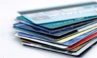 هزینه صدور کارتهای بانکی سه برابر شد