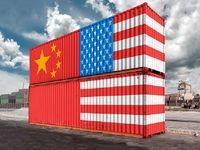شرکتهای آمریکایی قربانی منازعات تجاری