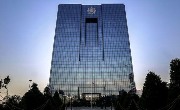دغدغه بانکمرکزی برای تداوم تورم تکرقمی در سال ۹۶