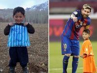 مسی کوچک افغانستان آواره شد +تصاویر