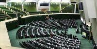 دولتیها در سال۹۷ چقدر از مجلس تذکر گرفتند؟