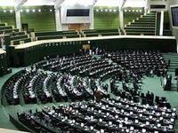 طرح تشدید مجازات اسید پاشی در دستور کار امروز مجلس