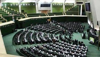 برگزاری انتخابات هیات رییسه در دستور کار مجلس