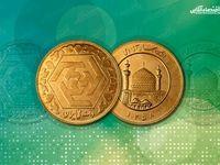 کاهش اندک قیمتها در بازار طلا/ سکه ۱۳میلیون و ۲۰۰هزار تومان شد