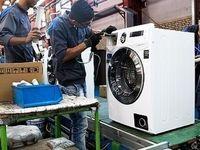 جزئیات تنظیم بازار فولاد و لوازم خانگی/ شروط تأمین ورق فولادی