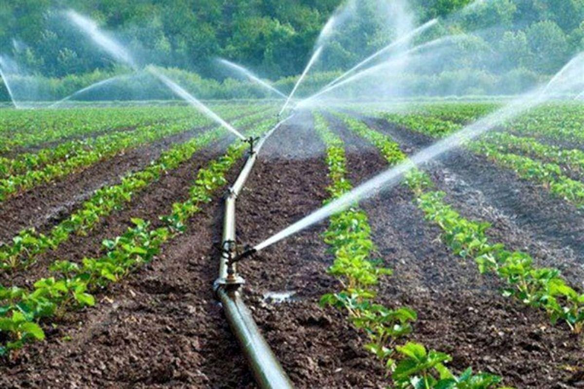 ۲۰۰میلیون یورو برای اجرای طرحهای آبیاری اختصاص یافت
