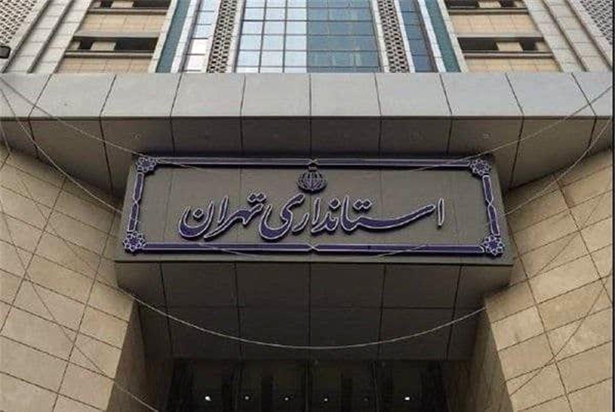 ضرورت آسیبشناسی مشاغل غیر رسمی در تهران