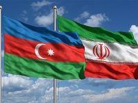 حجم تجارت ایران و آذربایجان ۲برابر شد