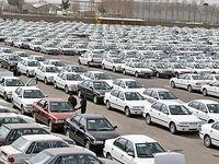 بیاثری رشد عرضه بر تقاضای خودرو