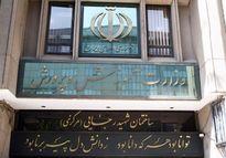 ممنوعیت تبدیل وضعیت کارکنان شرکتی به قراردادی