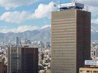 چتر حمایت بانک صادرات ایران بر سر بخش تولید