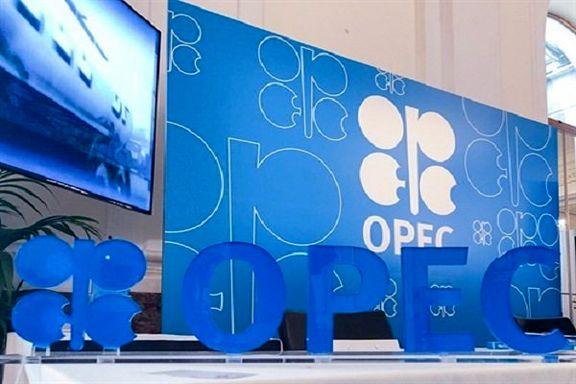 تولید اوپک به کف پنج ساله رسید/ ایران، رکورددار کاهش تولید نفت