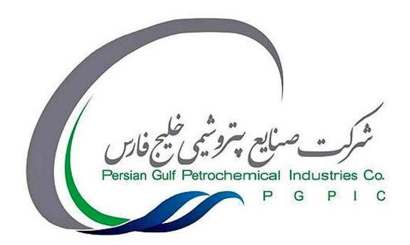 حقوق مدیران هلدینگ خلیج فارس
