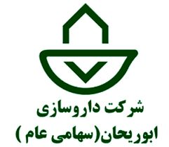 داروسازی ابوریحان