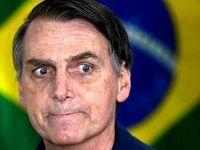 ترامپ برزیل سوگند یاد کرد