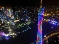 مرتفعترین برجهای تلویزیون جهان +تصاویر
