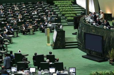 آغاز جلسه علنی امروز مجلس/ لایحه اصلاح قانون مبارزه با قاچاق کالا و ارز در دستور کار