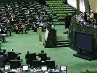 آمریکا قواعد بینالمللی را هم بر نمیتابد/ دولت برنامه خود را برای اقدامات متناسب به مجلس ارائه دهد