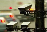 ثبت یک تخلف جدید توسط دوربینهای جادهای