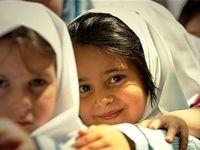 ماجرای شکایت اولیای دانشآموز از معلم مدرسه
