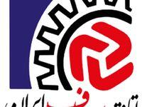 خبر مهم قائممقام وزیر صمت برای اصناف