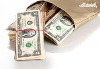 نرخ انواع ارز در بازار امروز/ دلار آزاد به ۲۹۵۰۰تومان رسید