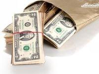 ثبات قیمت دلار و یورو در صرافی ملی