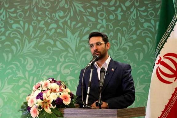خبر خوب وزیر ارتباطات در مورد اقتصاد دیجیتال ایران