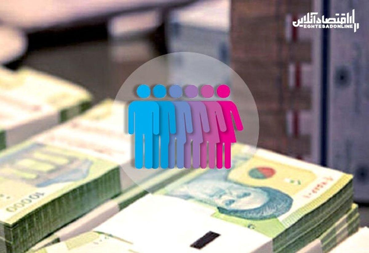 فوری / یک تغییر مهم در پرداخت یارانه نقدی!