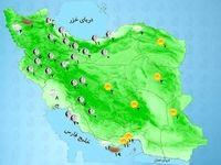 پیشبینی آسمانی صاف در بیشتر مناطق کشور