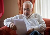توئیت ظریف در سالگرد کودتای ۲۸مرداد: دوباره هرگز!
