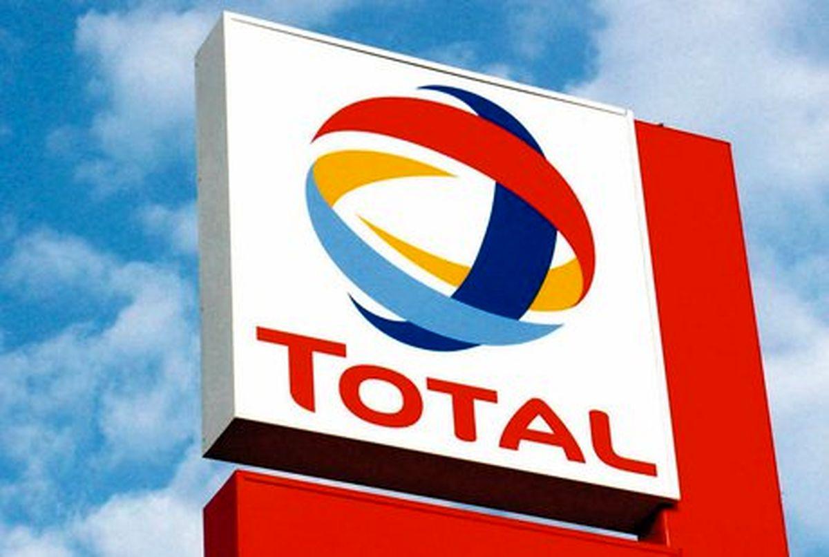 حضور دومین غول نفتی در ایران قطعی شد