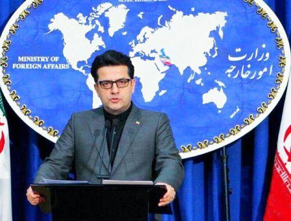 ایران ادعای مسئول امور ونزوئلا در دولت آمریکا را رد کرد