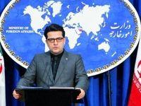ایران هرگونه مداخله خارجی در امور داخلی چین را محکوم کرد