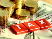 کدام گروه مشاغل از افزایش مالیات معاف شدند؟